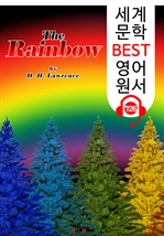 도서 이미지 - 무지개 (The Rainbow) '영국 1915년 외설 소설 금서로 지정' : 세계 문학 BEST 영어 원서 726 - 원어민 음성 낭독!