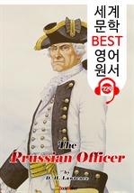 도서 이미지 - 프로이센 장교 (The Prussian Officer) : 세계 문학 BEST 영어 원서 729 - 원어민 음성 낭독!
