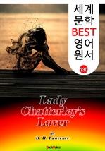 도서 이미지 - 채털리 부인의 사랑 (Lady Chatterley's Lover) : 세계 문학 BEST 영어 원서 730