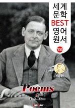 도서 이미지 - '토마스 엘리엇' 시[詩] (Poems) 노벨 문학상 수상 : 세계 문학 BEST 영어 원서 733