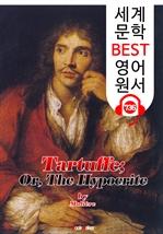 도서 이미지 - 타르튀프 (Tartuffe) : 세계 문학 BEST 영어 원서 736 - 원어민 음성 낭독!
