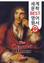 도서 이미지 - 학식을 뽐내는 여인들 (The Learned Women) : 세계 문학 BEST 영어 원서 741 - 원어민 음성 낭독!