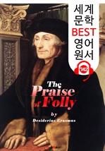 도서 이미지 - 우신예찬〈愚神禮讚〉 (The Praise of Folly) : 세계 문학 BEST 영어 원서 742 - 원어민 음성 낭독!