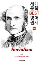 도서 이미지 - 사회주의〈社會主義〉 (Socialism) '존 스튜어트 밀' : 세계 문학 BEST 영어 원서 744