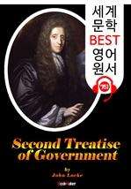 도서 이미지 - 통치론 제2논고 (Second Treatise of Government) '존 로크' 정치사상 : 세계 문학 BEST 영어 원서 751 - 원어민 음성 낭독!