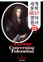 도서 이미지 - 관용에 관한 편지 (A Letter Concerning Toleration) '존 로크' 생애 : 세계 문학 BEST 영어 원서 754 - 원어민 음성 낭독!
