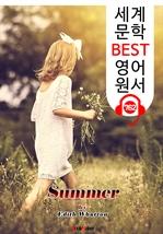 도서 이미지 - 여름 (Summer) '여성 최초 퓰리처상 수상' : 세계 문학 BEST 영어 원서 762 - 원어민 음성 낭독!
