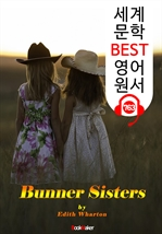 도서 이미지 - 버너 자매 (Bunner Sisters) '여성 최초 퓰리처상 수상' : 세계 문학 BEST 영어 원서 763 - 원어민 음성 낭독!