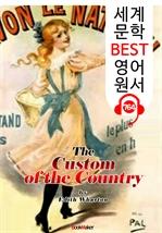 도서 이미지 - 그 지방의 관습 (The Custom of the Country) '여성 최초 퓰리처상 수상' : 세계 문학 BEST 영어 원서 764 - 원어민 음성 낭독!