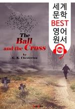 도서 이미지 - 볼과 십자가 (The Ball and the Cross) 'G. K. 체스터턴' : 세계 문학 BEST 영어 원서 768 - 원어민 음성 낭독!