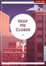 도서 이미지 - 킵 미 클로저 Keep me closer