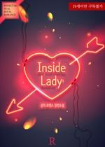 도서 이미지 - 인사이드 레이디 (Inside Lady)