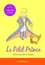 도서 이미지 - Le Petit Prince