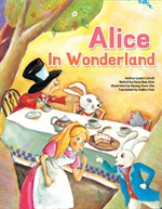 도서 이미지 - Alice in Wonderland