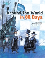 도서 이미지 - Around the World in 80 Days