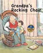 도서 이미지 - Grandpa's Rocking Chair