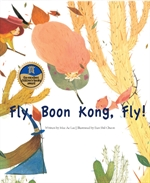 도서 이미지 - Fly, Boon Kong, Fly!