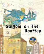 도서 이미지 - Salgom on the Rooftop