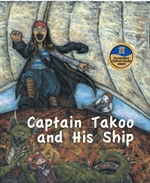 도서 이미지 - Captain Takoo and His Ship