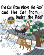 도서 이미지 - The Cat from Above the Roof and the Cat from Under the Roof