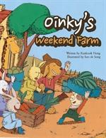 도서 이미지 - 꿀꿀이의 주말 농장 - oinky's weekend farm