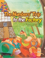 도서 이미지 - 과자공장에 놀러간숫자들 - The number's trip to the factory