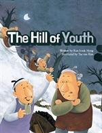 도서 이미지 - 데구르르 젊어지는 고개 - The hill of youth