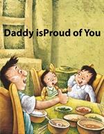 도서 이미지 - 아빠는 네가 자랑스러워 - Daddy is proud of you