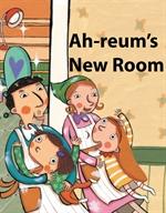 도서 이미지 - 아름이의 새 방 - Ah-reum's New Room