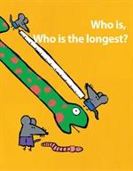 도서 이미지 - 누가누가 더 길까 - Who is, Who is the longest?