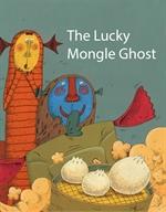도서 이미지 - 몽글 귀신은 운이 좋아 - The Lucky Mongle Ghost