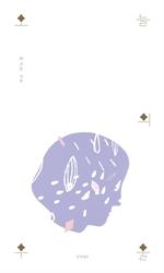 도서 이미지 - 오늘의 우울