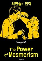 도서 이미지 - 최면술의 권력 (The Power of Mesmerism) : 영어 원서 읽기
