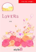 도서 이미지 - [BL] LOVERS