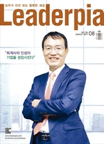 도서 이미지 - 리더피아(Leaderpia) 2017년 8월호