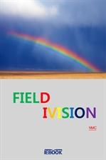 도서 이미지 - 필드 디비젼 FIELD DIVISION
