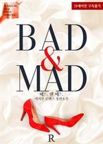 도서 이미지 - BAD & MAD (배드 앤 매드)