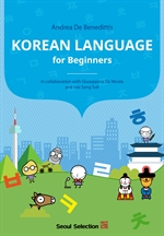 도서 이미지 - Korean Language for Beginners