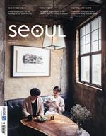 도서 이미지 - SEOUL Magazine(서울매거진) May 2018