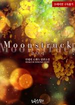 도서 이미지 - Moonstruck (문스트럭)