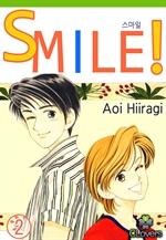 도서 이미지 - [클로버즈] SMILE