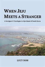 도서 이미지 - When Jeju meets a stranger
