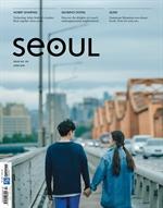 도서 이미지 - SEOUL Magazine(서울매거진) June