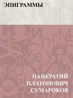 도서 이미지 - Ehpigrammy