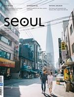 도서 이미지 - SEOUL Magazine(서울매거진) July 2018