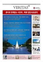 도서 이미지 - 2019 서강대 가는 길