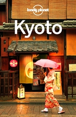 도서 이미지 - Lonely Planet Kyoto