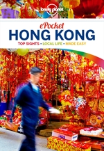 도서 이미지 - Lonely Planet Pocket Hong Kong
