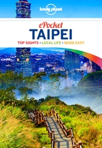 도서 이미지 - Lonely Planet Pocket Taipei