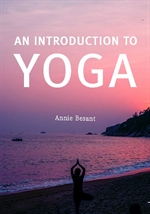 도서 이미지 - An Introduction to Yoga